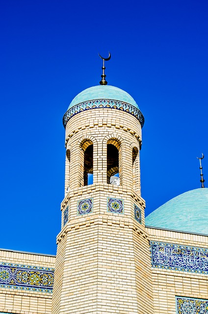 Mosque, City Mosque, Architecture - Free image - 331112